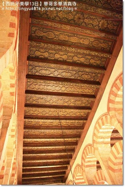 哥多華清真寺111.JPG