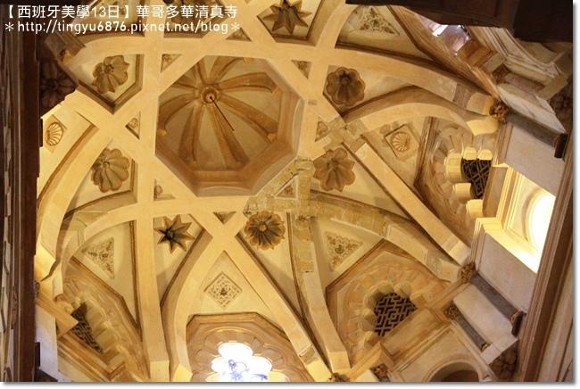 哥多華清真寺113.JPG