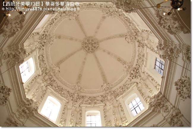 哥多華清真寺114.JPG