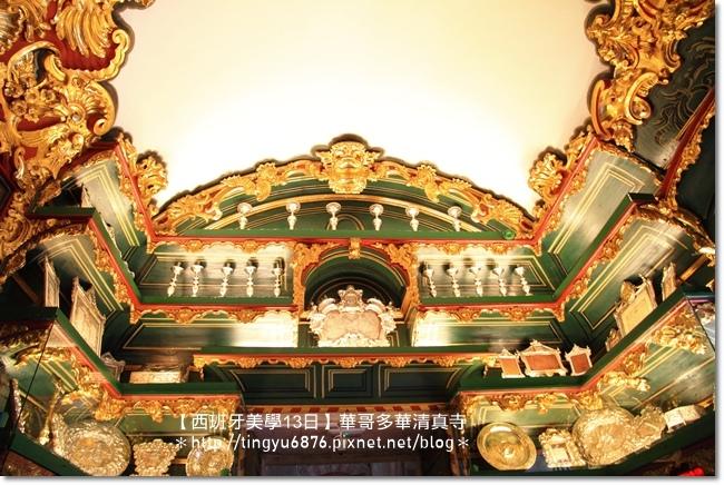 哥多華清真寺119.JPG