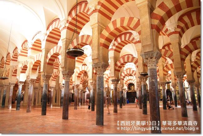 哥多華清真寺123.JPG