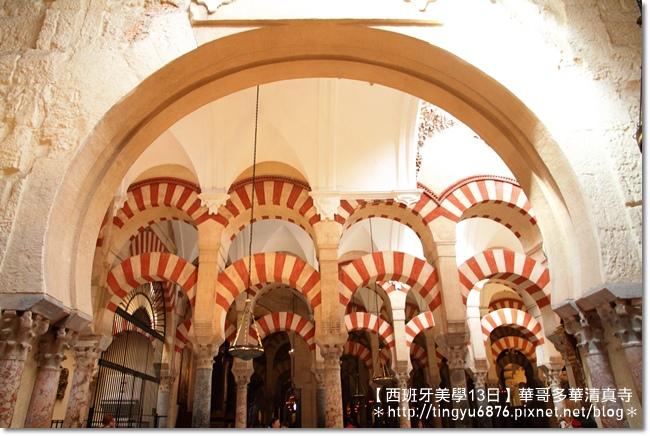 哥多華清真寺126.JPG