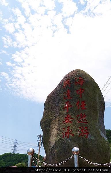 外木山23.JPG