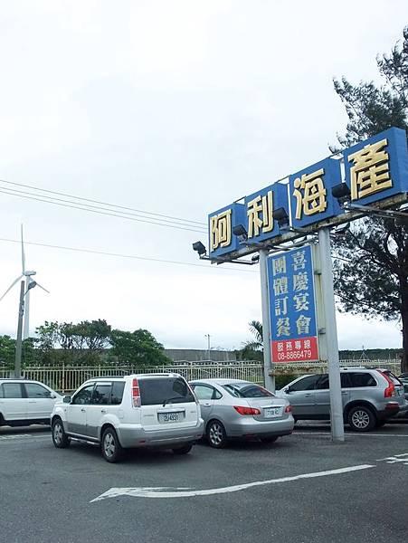 阿利+沙灘車7.JPG