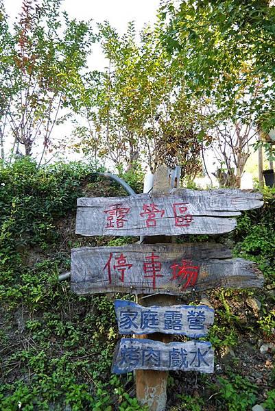 香杉露營18.JPG
