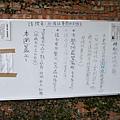 北德拉曼2.JPG