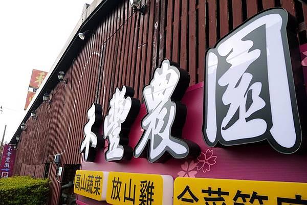 42巷櫻花2.JPG