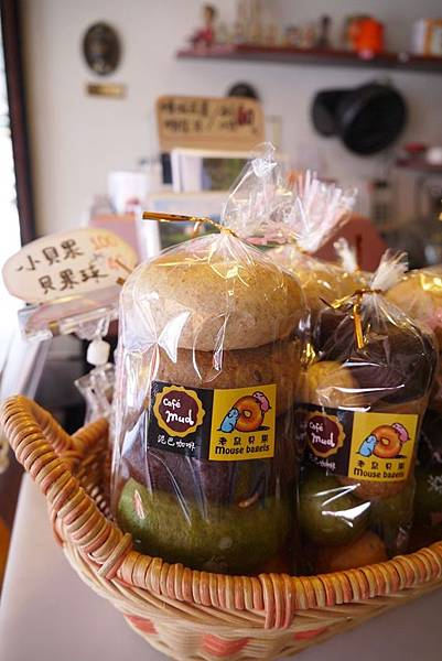 花蓮市區美食20.JPG