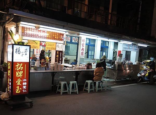 花蓮市區美食1.JPG