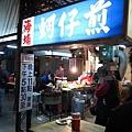 花蓮市區美食3.JPG