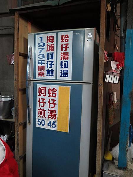 花蓮市區美食5.JPG
