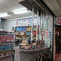 花蓮市區美食11.JPG