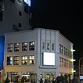 花蓮市區美食16.JPG