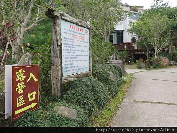 南庄桂花園1.JPG