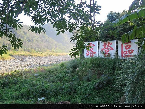 南庄桂花園15.JPG