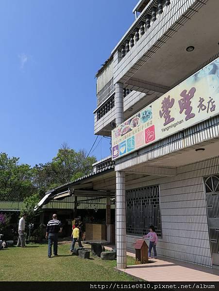 聖豐老店5.JPG