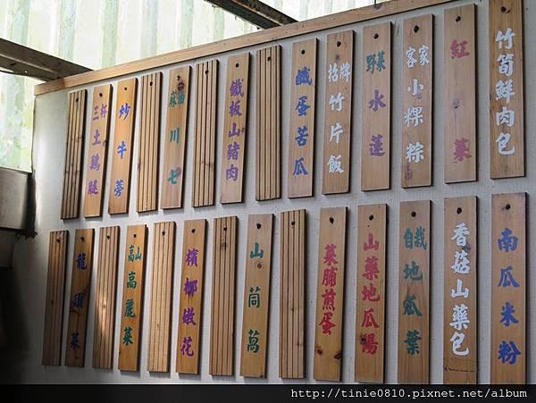 聖豐老店8.JPG