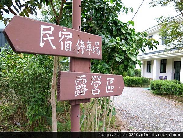 花蓮海揚露營14.JPG