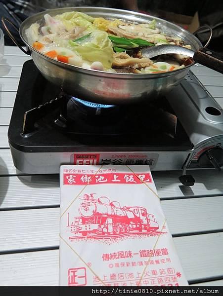 花蓮東豐露營29.JPG