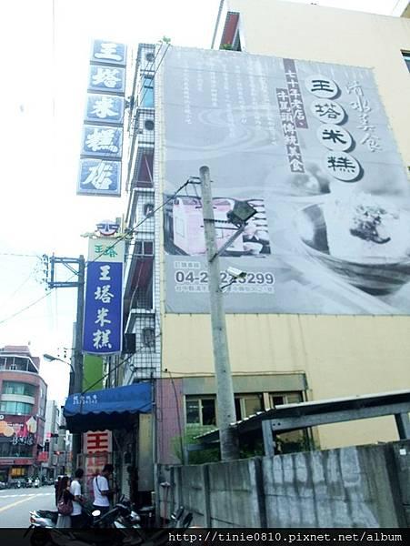 清水7.JPG