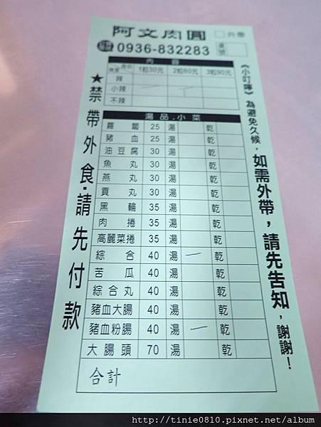 清水22.JPG