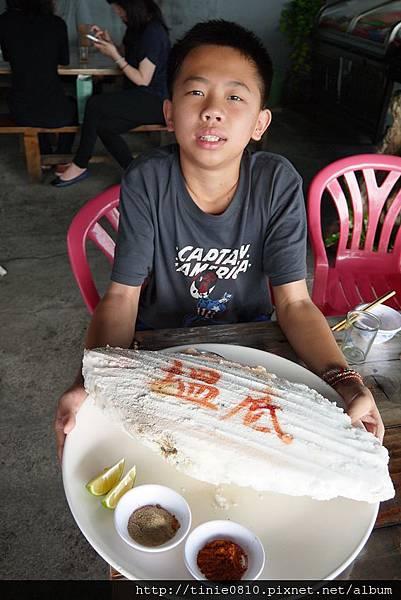 塭底烤魚 23.JPG