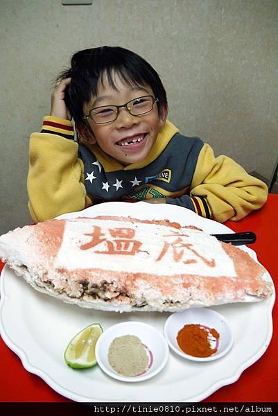 塭底烤魚 36.JPG