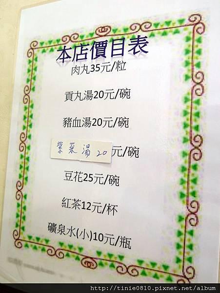 蹦康.七星潭 4.JPG
