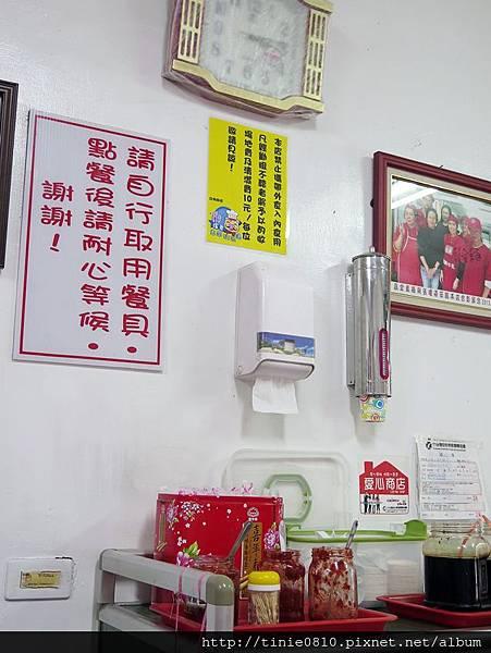 卑南豬血湯6.JPG
