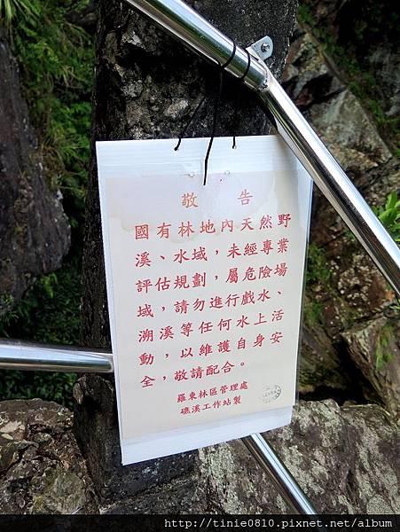 猴洞瀑布31.JPG