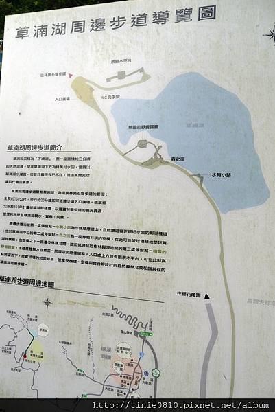 林美石盤步道48.JPG