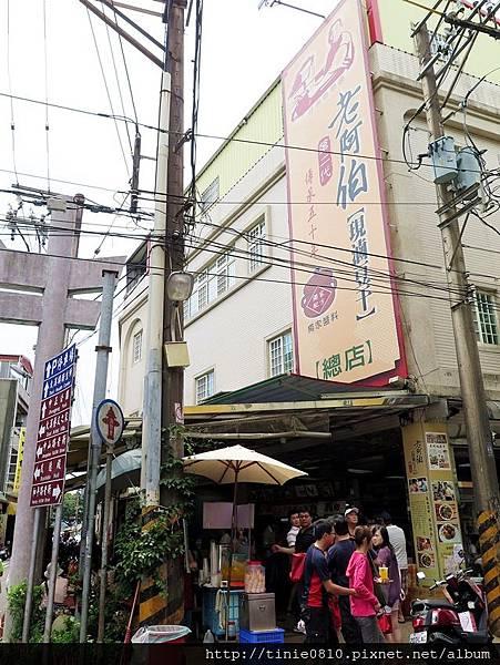 大溪老街9.JPG