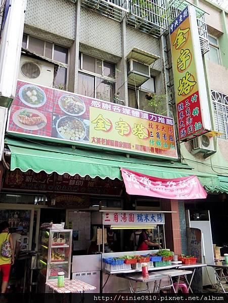 大溪老街24.JPG