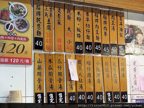 大溪老街美食 2.JPG