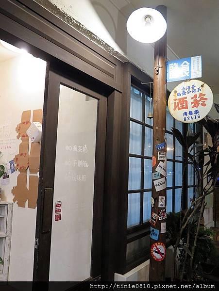 花蓮市區美食更新10.JPG