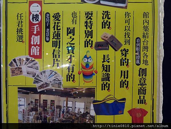 花蓮市區美食更新12.JPG