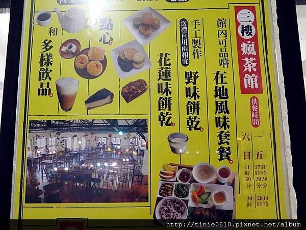 花蓮市區美食更新13.JPG