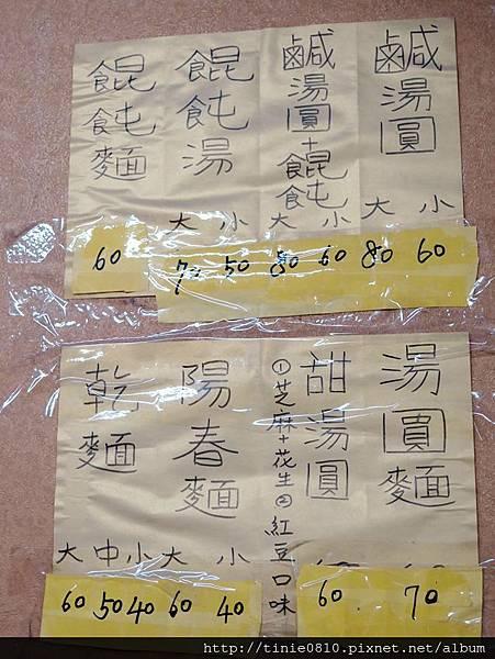 花蓮市區美食更新15.JPG