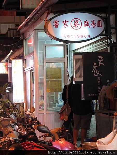 花蓮市區美食更新20.JPG
