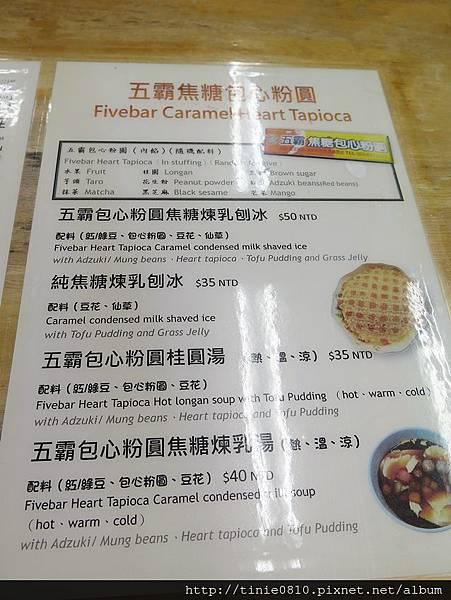花蓮市區美食更新21.JPG