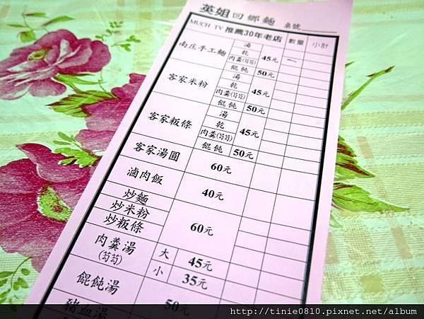 南庄2更新11.JPG