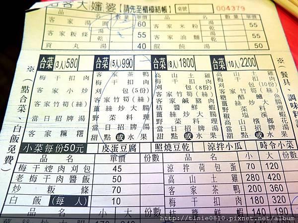 內灣4更新4.JPG