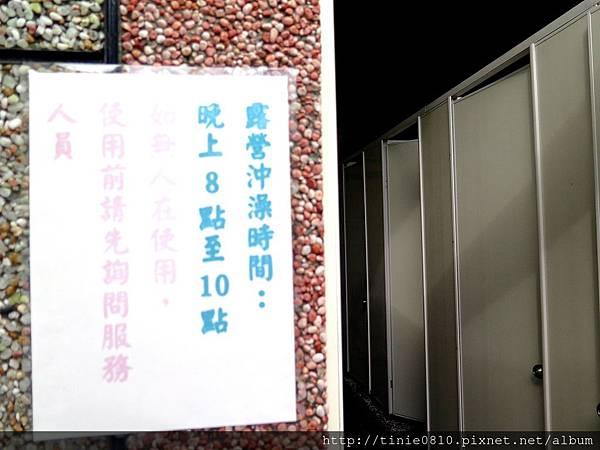 櫻花溫泉更新34.JPG