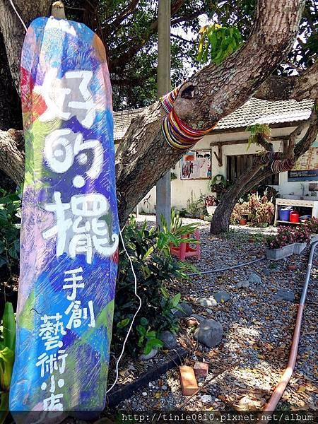 台東海洋游學7.JPG