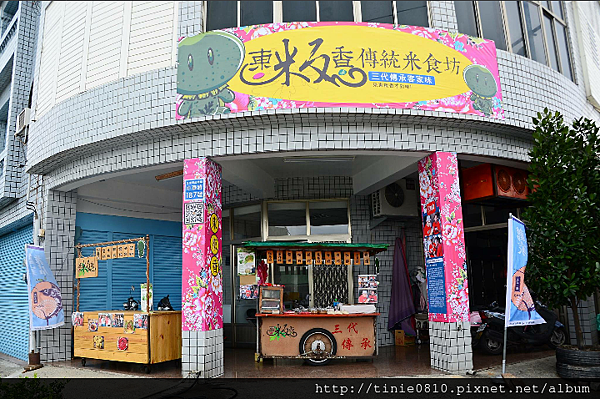 台東海洋游學95.png