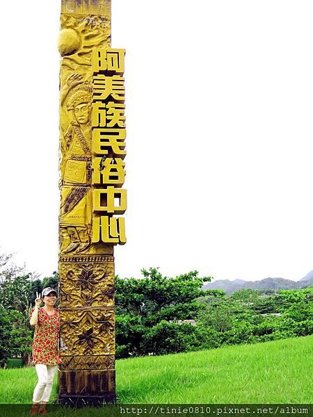 東海岸遊客中心26.JPG