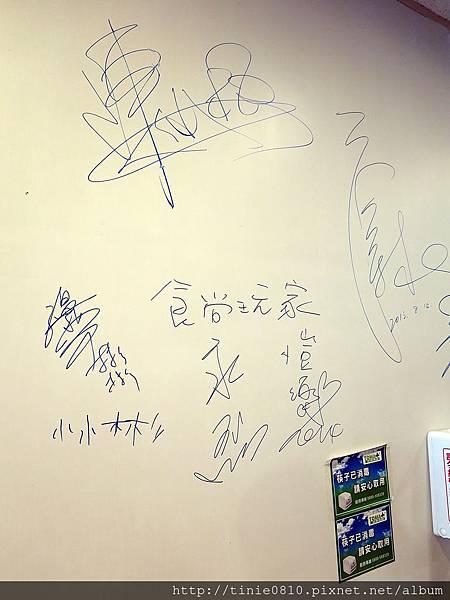 頭城2更新4.JPG