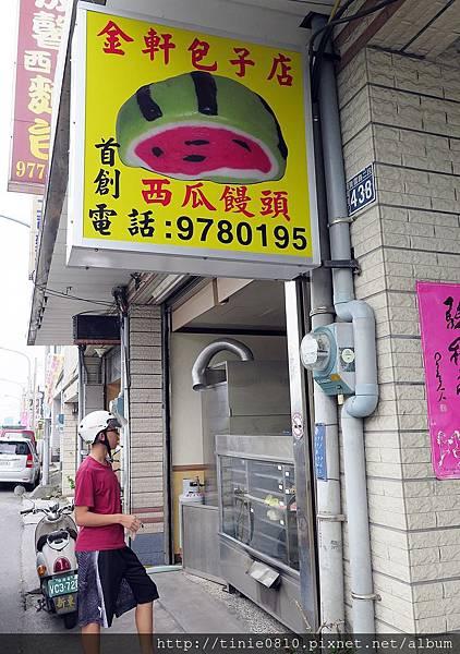 頭城2更新68.JPG