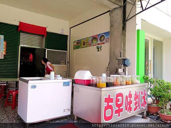 宜蘭冰店34.JPG