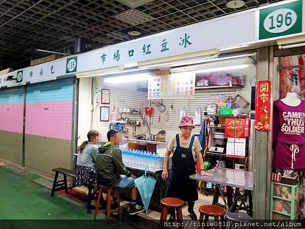 宜蘭冰店36.JPG